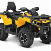 квадроцикл polaris sportsman 800 цена